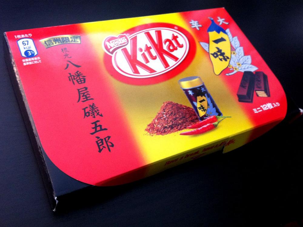 Chili Kit Kat